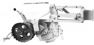 élément (1988 - 2003)